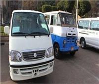 5 خطوات للمشاركة في مزاد بيع سيارات سرفيس محافظة القاهرة