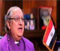 رئيس «الأسقفية» مستنكرًا تهجير الفلسطينين بالقدس: إهانة للإنسانية