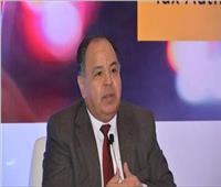 وزير المالية: خفض عجز الموازنة العامة إلى 6.7% من الناتج المحلي