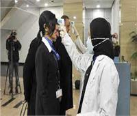 «الصحة» تقدم إرشادات لوقاية المسافرين من «كورونا» في المطارات