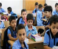 المدارس الابتدائية والإعدادية تبدأ إعلان النتائج قبل الامتحان التكميلي