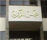 29 مايو.. الحكم في دعوى اعتبار «النقل العام» هيئة مستقلة