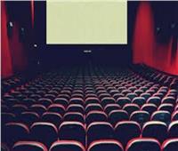 إجراءات مشددة على السينمات في العيد.. وعقوبات على المخالفين