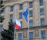 نائب روسي: التشيك تحرض الاتحاد الأوروبي على أزمة دبلوماسية جديدة مع موسكو