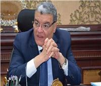 «المنيا» تعلن حالة الطوارئ استعدادا لاستقبال عيد الفطر