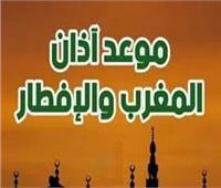 عدد ساعات الصيام اليوم 26 من شهر رمضان