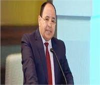معيط: الاقتصاد المصري حقق نموًا على مستوى العالم في معدلات البطالة