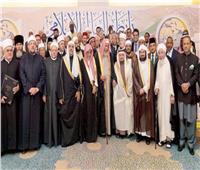 «رابطة العالم الإسلامي» تدين إجراءات إخلاء منازل فلسطينية بالقدس