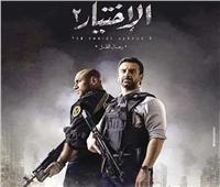 «الاختيار 2» يكشف أبطال قدموا حياتهم فداء للوطن والمتآمرين لتخريبه
