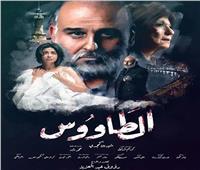 رؤوف عبد العزيز يفجر مفاجآت صادمة في الحلقات الأخيرة من «الطاووس»