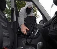 القبض على لص سرق لاب توب من داخل سيارة في بنها