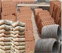 أسعار مواد البناء بنهاية تعاملات السبت 8 مايو