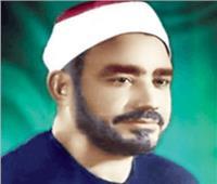 صوت من الســماء| الشيخ سيد النقشبندى .. كروان من الجنة