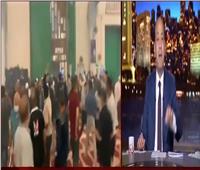 أديب: اعتداء الإسرائيلين على الفلسطينيين أثناء الصلاة غير مبرر | فيديو