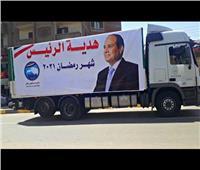 هدايا السيسي في رمضان .. ذهب وتاكسي ويد ممدودة للجيش الأبيض المصري