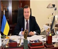 سفير أوكرانيا: توأمة بين ثلاث محافظات مصرية مع نظرائها في كييف