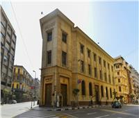 «المركزي المصري» يطرح اليوم 9 مايو أذون خزانة بقيمة 18.5 مليار جنيه
