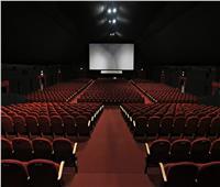 تعرف على مواعيد دور السينما خلال عيد الفطر