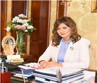 وزيرة الهجرة تدعو المصريين بالخارج لدعم مبادرة «حياة كريمة»