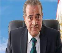 وزير التموين يقرر تصفية جمعية العاملين بالشركة العامة للصوامع