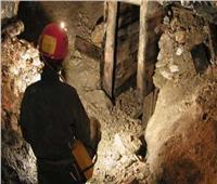 مصرع 15 شخصا من الباحثين عن الذهب في غينيا