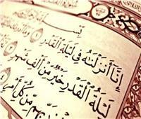 الإفتاء: النبي أوصى بالتماس ليلة القدر في العشر الأواخر من شهر رمضان