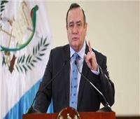 جواتيمالا..مطالبات باستقالة الرئيس بسبب نقص لقاحات «كورونا»