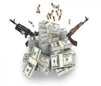 أمريكا تستحوذ على 37% من حجم تجارة الأسلحة البالغة1,830 مليار دولار