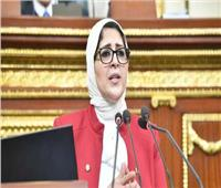 وزيرة الصحة: نتوقع زيادة في إصابات كورونا بعد عيد الفطر