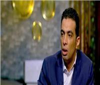 شادي محمد: عبد الحفيظ دائما على حق.. وقناة الزمالك لا تنشغل إلا بالأهلي