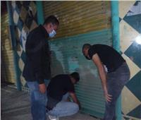 غلق ٥١ منشأة و٥٤ ألف جنيه غرامات فورية للمخالفين بالإسكندرية