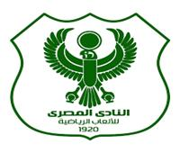 النادي المصري ينعي فاروق السيد