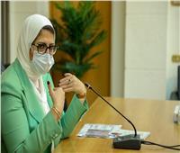 وزيرة الصحة: إنتاج 40 مليون جرعة من لقاح «سينوفاك» خلال عام