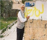 أحمد موسى: القدس ستبقى عاصمة فلسطين رغم أنف الاحتلال الإسرائيلي.. فيديو