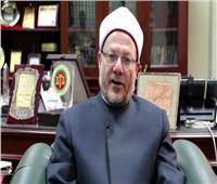 حكم صيام مريض السكر.. المفتي يجيب| فيديو