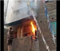إصابة ربة منزل وشاب في حريق ضخم داخل وحدة سكنية بـ«قنا»