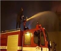 السيطرة على حريق بشقة سكنية في الدقي