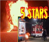 وائل جسار ولع في المطعم وقتل مصطفى قمر في «خمس نجوم»