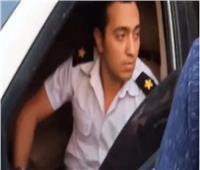 مصدر أمني: ضابط واقعة السير عكس الاتجاه قدم اعتذارًا للمواطنين