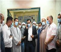 «نائب محافظ قنا» يفاجئ وحدة كوم البيجا للاطمئنان على مستوى الخدمة الطبية