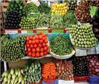 أسعار الخضروات في سوق العبور اليوم ٢٨رمضان