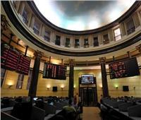 البورصة المصرية تتراجع في مستهل تعاملات اليوم