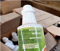 ضبط 322 قرصًا وعبوة مبيدات منتهية الصلاحية بالبحيرة