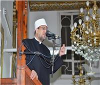 «اتساع أبواب الخير في الرسالة المحمدية».. خطبة الجمعة المقبلة