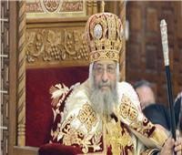 البابا تواضروس يهنىء مفتي الجمهورية بعيد الفطر