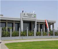 إفتتاح مركز خدمات المستثمرين بالمنطقة الحره بالإسماعيلية.. صور