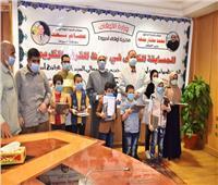 تكريم الفائزين في مسابقة الأوقاف الكبرى لحفظ القرآن الكريم بأسيوط