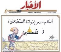 رمضان كريم... كاريكاتير عمرو فهمي