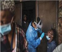 أفريقيا تسجل 4 ملايين و635 ألف إصابة و124 ألفا و500 حالة وفاة بفيروس كورونا