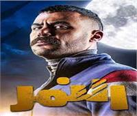 محمد إمام يعلن انتهاء تصوير مسلسل «النمر»
